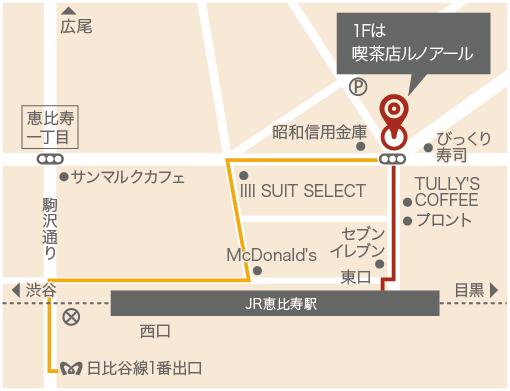東京・恵比寿 サロン・ド・カノンへのアクセスマップ